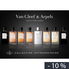 Van cleef & Arpels Collection Extraordinaire (13)